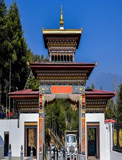 Phuentsholing-Phuentsholing Gate